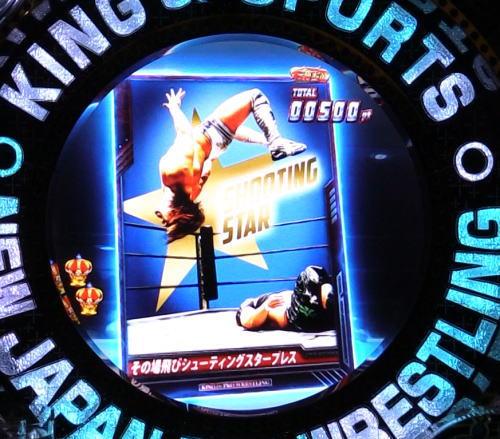 パチンコP新日本プロレスリングの高設定示唆