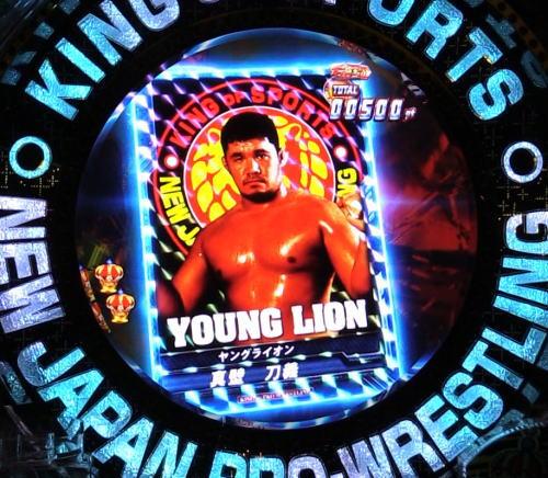 パチンコP新日本プロレスリングの高設定期待度アップ