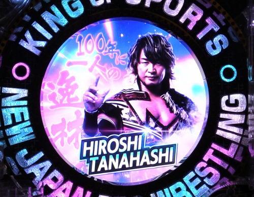 パチンコP新日本プロレスリングの棚橋