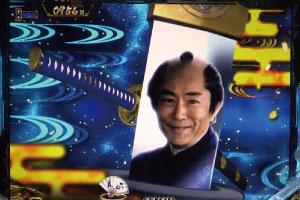 パチンコP真・暴れん坊将軍双撃登場キャラクターステップアップ2の画像