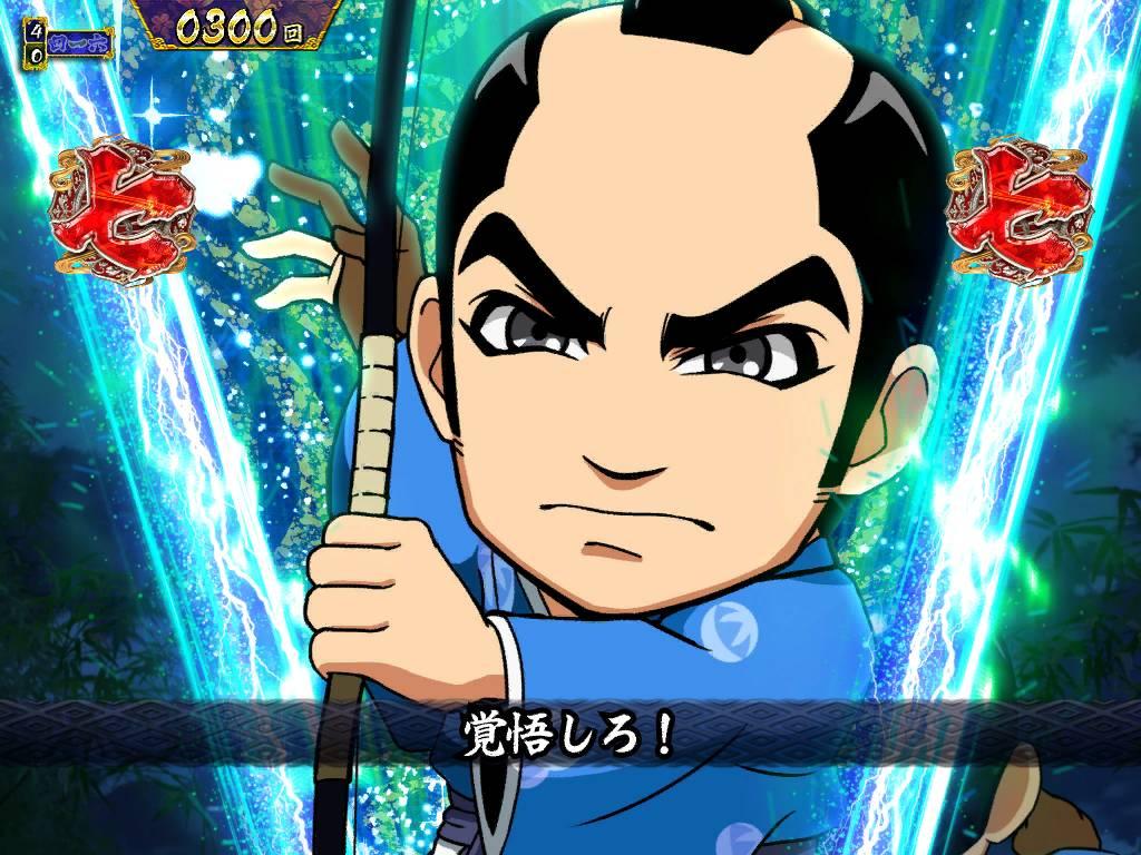 パチンコP真・暴れん坊将軍双撃アニメリーチ徳田の画像