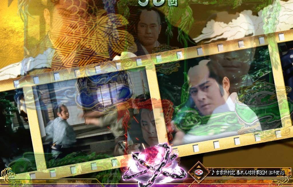 パチンコP真・暴れん坊将軍双撃のTVシリーズの画像