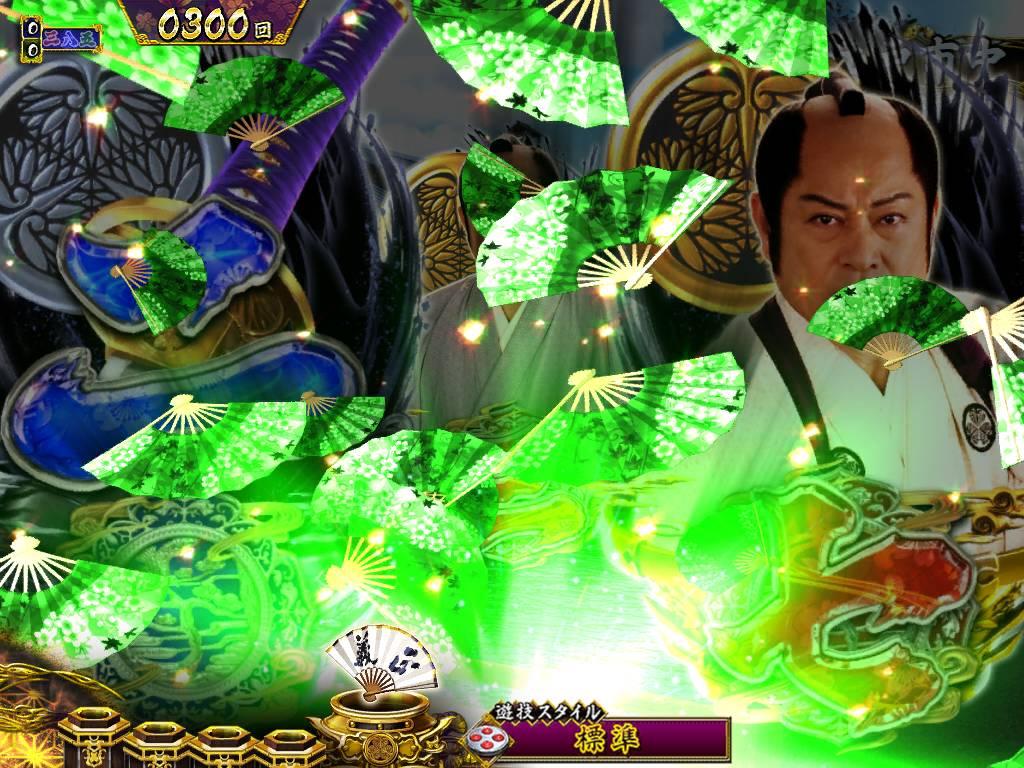 パチンコP真・暴れん坊将軍双撃子ステップアップ緑の画像