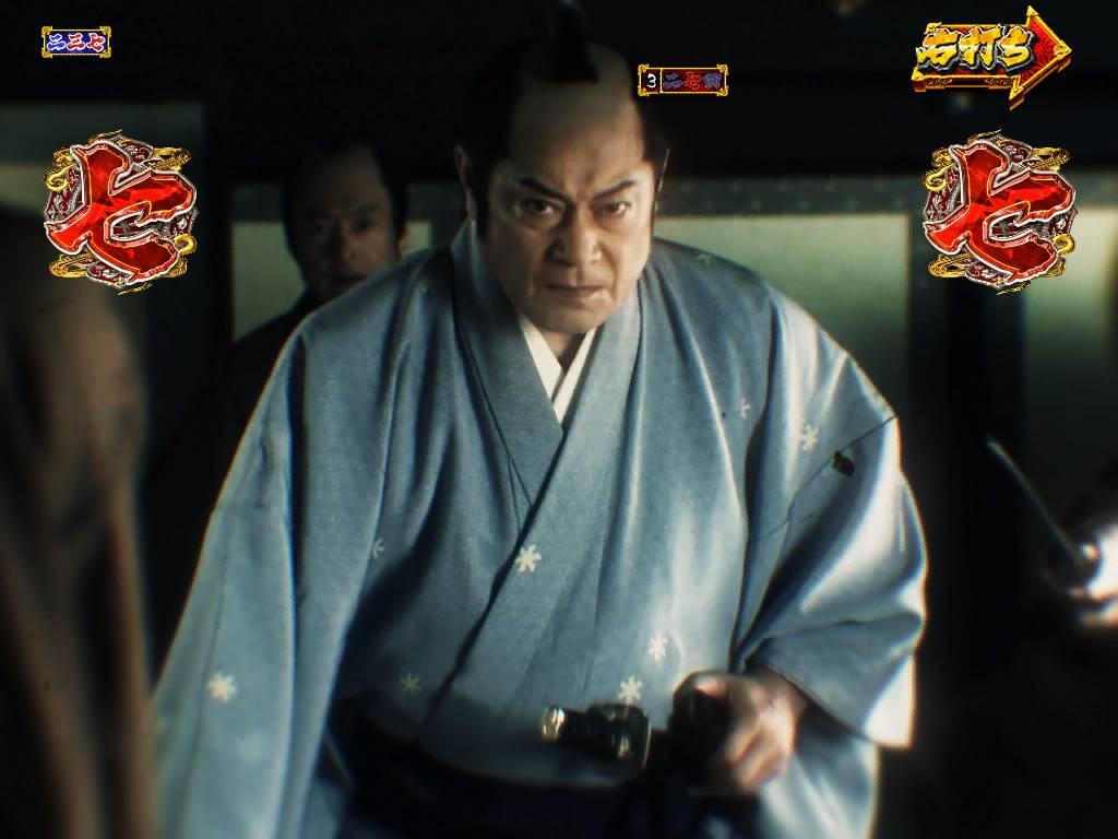 パチンコP真・暴れん坊将軍双撃スペシャル殺陣徳田の画像