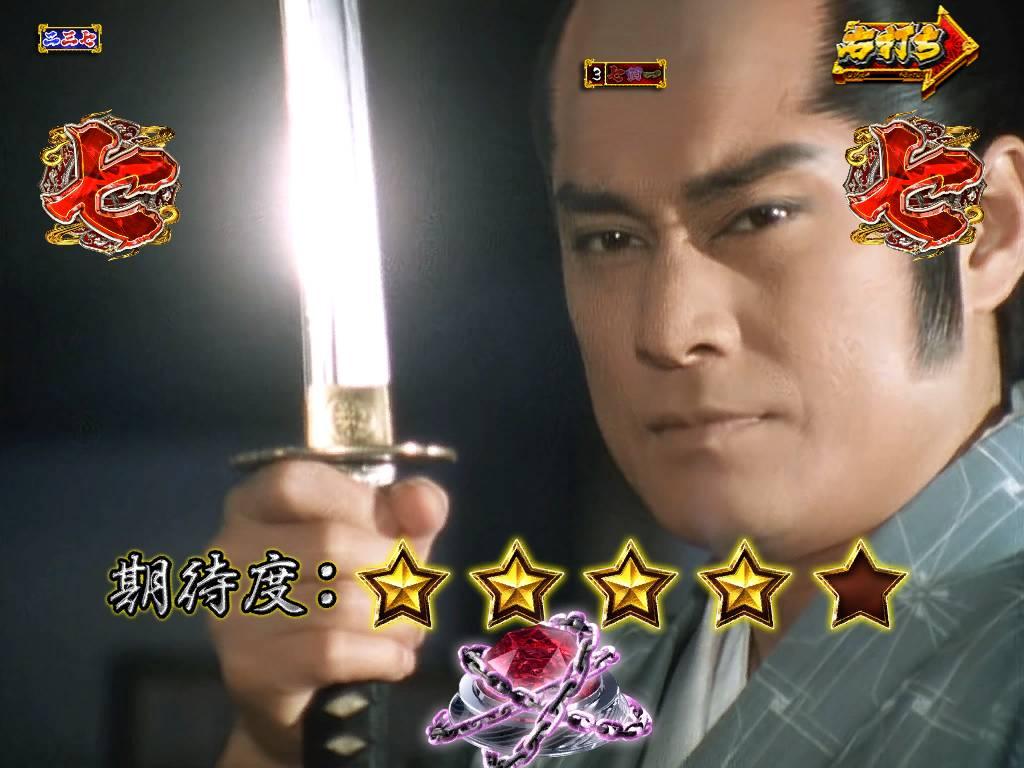 パチンコP真・暴れん坊将軍双撃TVシリーズ版殺陣3の画像