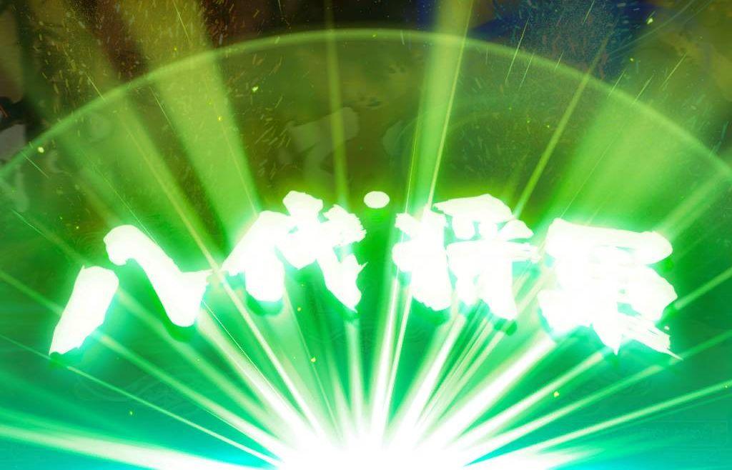 パチンコP真・暴れん坊将軍双撃八代将軍フラッシュバック緑の画像