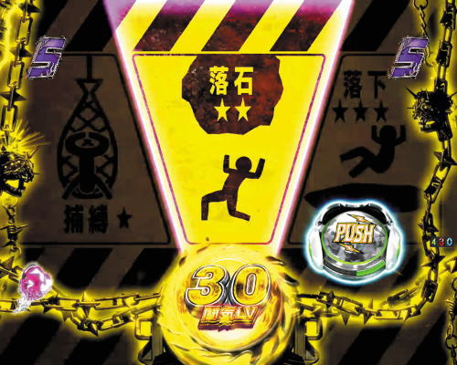 パチンコP真・北斗無双 第3章のマミヤミッション