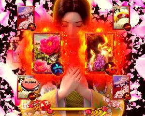 パチンコPフィーバー真花月2夜桜バージョンの炎図柄の画像