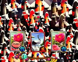 パチンコPフィーバー真花月2夜桜バージョンの鯉昇り予告の画像