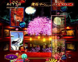 パチンコPフィーバー真花月2夜桜バージョンの図柄煽り予告の画像