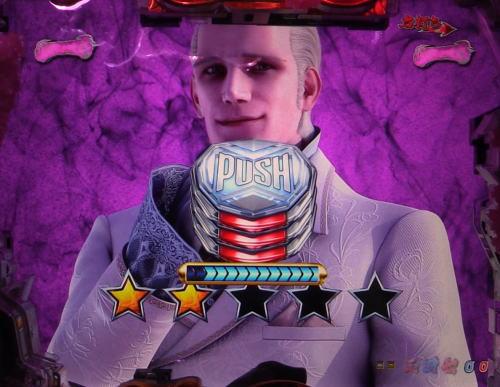 パチンコP新鬼武者 DAWN OF DREAMSの総力戦BATTLE中ボタン出現