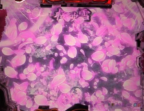 パチンコP新鬼武者 DAWN OF DREAMSの桜吹雪予告開始