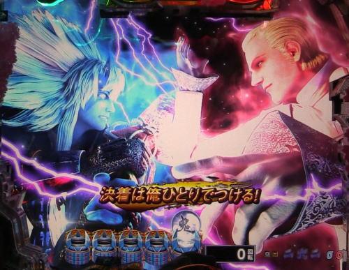 パチンコP新鬼武者 DAWN OF DREAMSのSU5(覚醒蒼鬼&白い紳士)