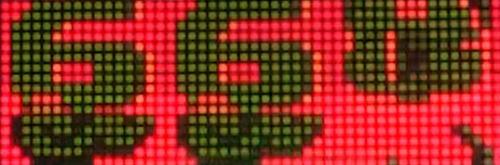 パチンコP真シャカRUSHの偶数テンパイ