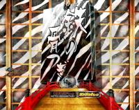 パチンコ新・必殺仕置人のゼブラ柄タイトルの画像