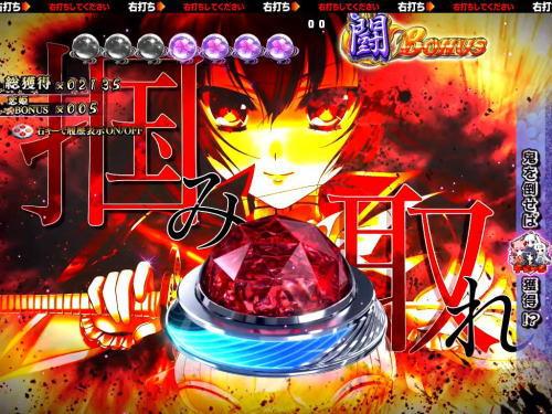 パチンコP戦国†恋姫 Vチャージverのラッキーパトボタン