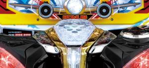 パチンコ羽根モノ スカイレーサーのボタン演出の画像