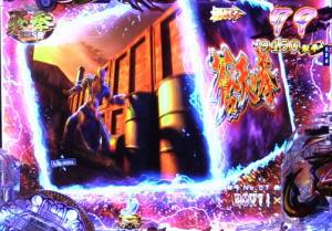 パチンコP蒼天の拳 双龍の画面キューブ予告の画像