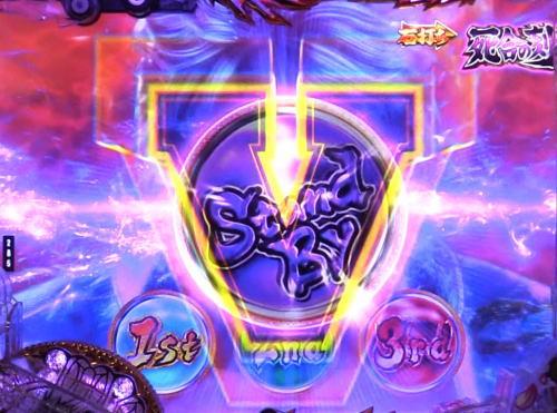パチンコP蒼天の拳 天刻のスタンバイゲーム画像