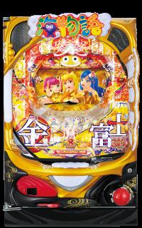 """パチンコ""""Pスーパー海物語IN JAPAN2金富士 319Ver.筐体画像"""