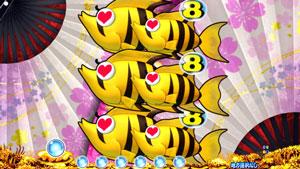 パチンコPスーパー海物語IN JAPAN2金富士 199Ver.図柄再抽選の画像