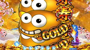 パチンコPスーパー海物語IN JAPAN2金富士 199Ver.GOLDクジラッキーの画像