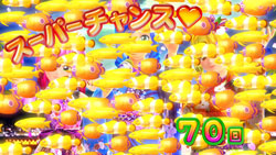 パチンコPスーパー海物語IN JAPAN2金富士 199Ver.金魚群の画像