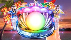 パチンコPスーパー海物語IN JAPAN2金富士 199Ver.パールボタンの画像