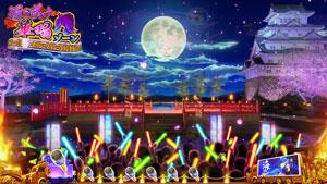 パチンコPスーパー海物語IN JAPAN2金富士 199Ver.返り咲け華唱ゾーンの画像