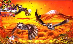 パチンコPスーパー海物語IN JAPAN2金富士 199Ver.キャラ通過予告の画像