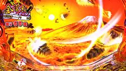 パチンコPスーパー海物語IN JAPAN2金富士 199Ver.鷹の羽の画像