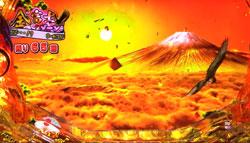 パチンコPスーパー海物語IN JAPAN2金富士 199Ver.鷹旋回前兆の画像