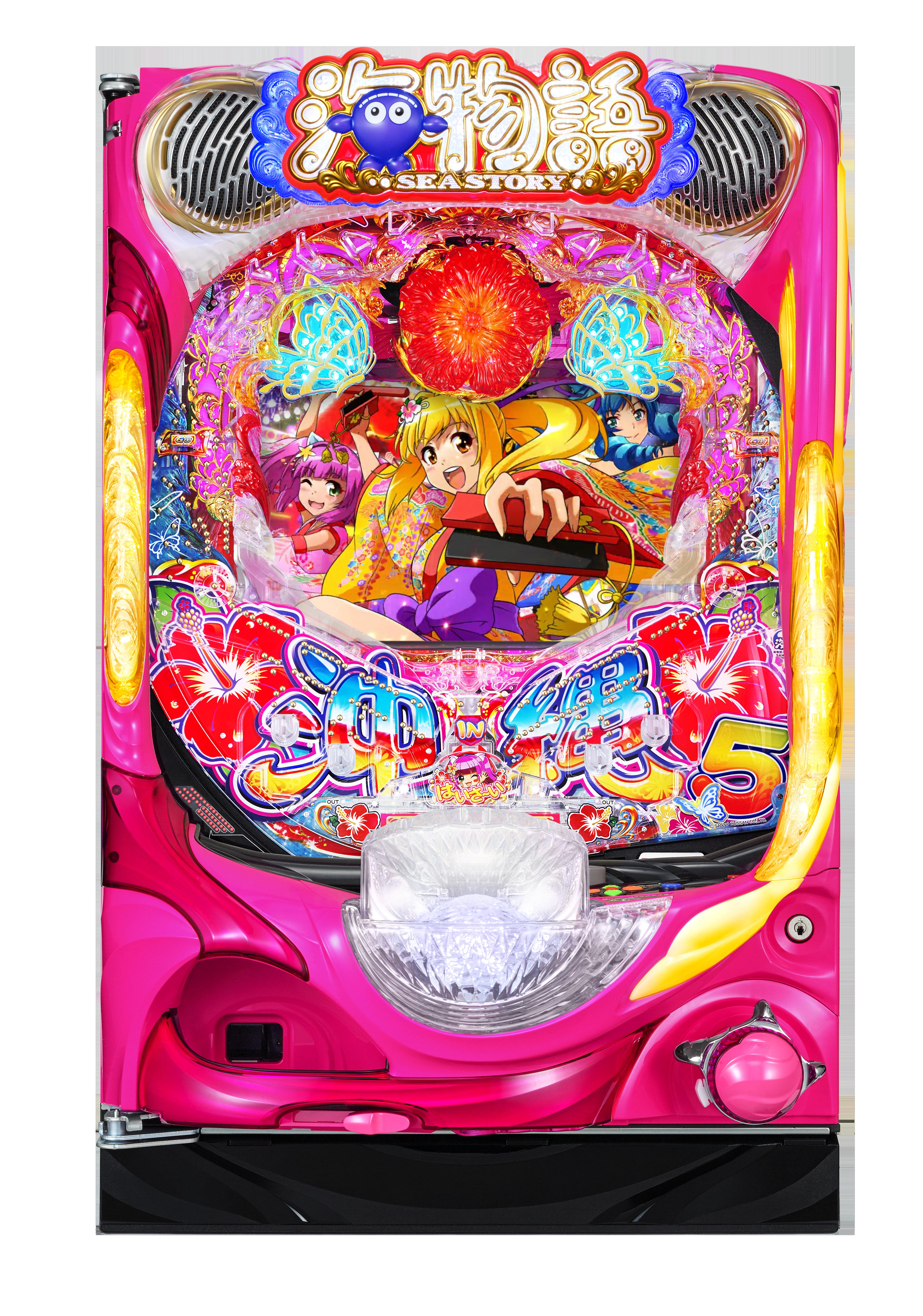 パチンコPスーパー海物語 IN 沖縄5の筐体の画像