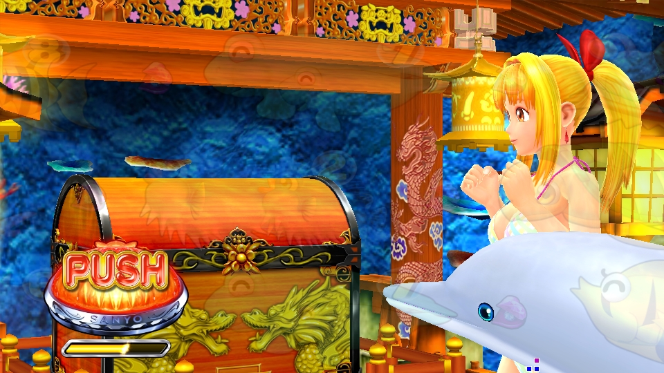 パチンコPスーパー海物語 IN 沖縄5の左の画像