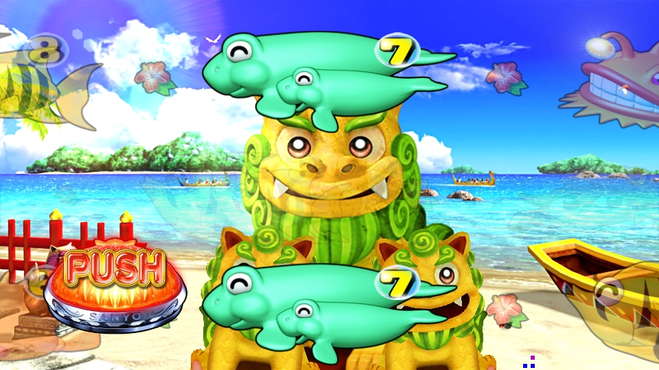パチンコPスーパー海物語 IN 沖縄5のシーサーリーチの画像