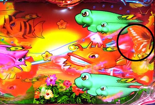 パチンコPスーパー海物語 IN 沖縄5の右蝶止まるの画像