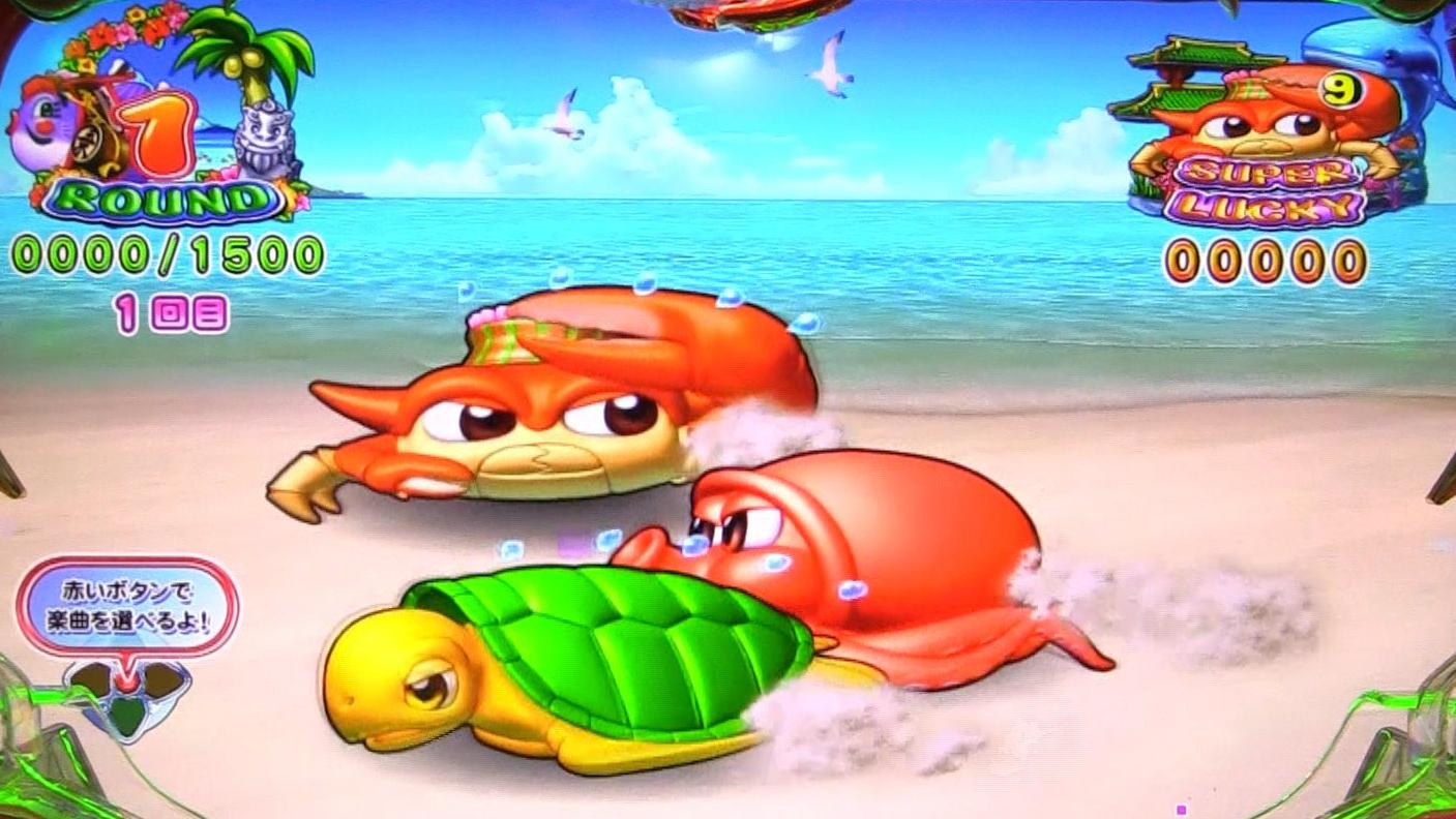 パチンコPスーパー海物語 IN 沖縄5いつものラウンドの画像