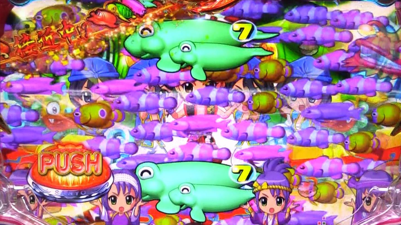 パチンコPスーパー海物語 IN 沖縄5リーダーSP魚群の画像