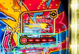 Pスーパーコンビα7500の電サポ画像