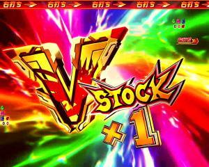 パチンコ シンフォギア2のVストック獲得時の画像