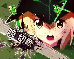Pフィーバー戦姫絶唱シンフォギア2 1/230ver.の切歌装者リーチの画像