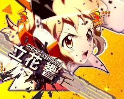 Pフィーバー戦姫絶唱シンフォギア2 1/230ver.の響装者リーチの画像