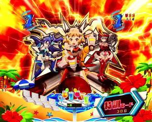 Pフィーバー戦姫絶唱シンフォギア2 1/230ver.のRADIANTFORCEリーチの画像