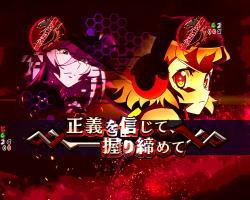 Pフィーバー戦姫絶唱シンフォギア2 1/230ver.の抜剣リーチ響の画像