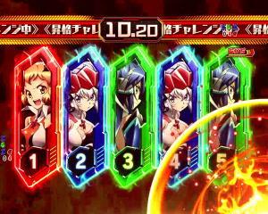 Pフィーバー戦姫絶唱シンフォギア2 1/230ver.の最終決戦中のパネル画像