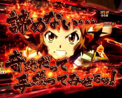 Pフィーバー戦姫絶唱シンフォギア2 1/230ver.の最終決戦 パネル響