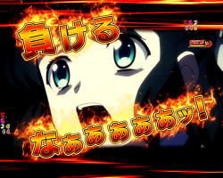 Pフィーバー戦姫絶唱シンフォギア2 1/230ver.の最終決戦ハズレ時の画面が未来