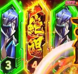 Pフィーバー戦姫絶唱シンフォギア2 1/230ver.の最終決戦 パネル絶唱