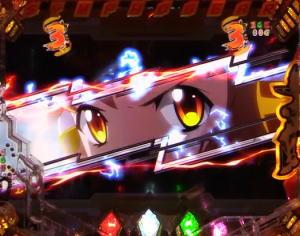 Pフィーバー戦姫絶唱シンフォギア2 1/230ver.の装者リーチ中カットインの画像