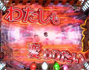 Pフィーバー戦姫絶唱シンフォギア2 1/230ver.の装者リーチ後半発展時の画像